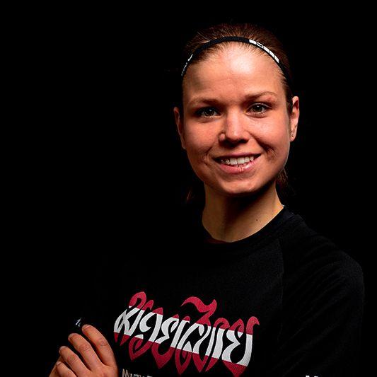 Ein Portrait von Assistenztrainerin Verena Aigner